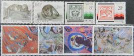 雪豹 解放区切手発行 敦煌の壁画