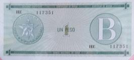キューバ共和国 未使用