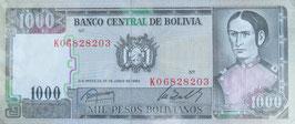 ボリビア多民族国 未使用