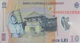 ルーマニア未使用