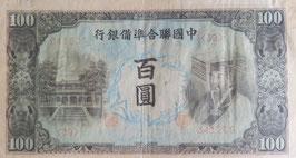 中国総合準備銀行