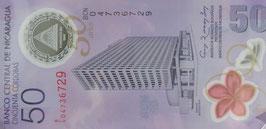 ニカラグア共和国中央銀行創立50周年記念紙幣 未使用