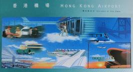 香港新空港開港小型シート