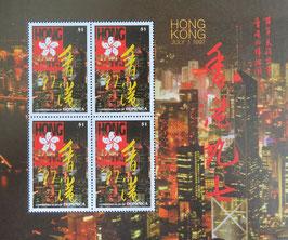 香港 ドミニカ共和国