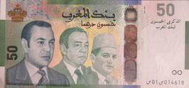 モロッコ王国(中央銀行50紙幣年記念紙幣)  未使用