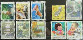 トキ 蘇州の庭園 年賀切手 中国の子供たち