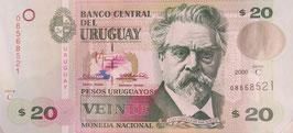 ウルグアイ東方共和国 未使用
