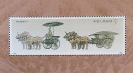泰始皇帝陸の銅車馬小型シート