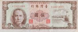 壱湾銀行伍圓