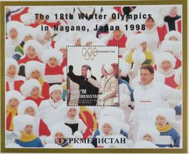 天皇陛下長野オリンピック トルクメニスタン共和国