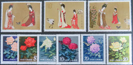 中国画(唐美人) コウシンバラ