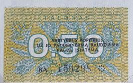 タンザニア共和国 未使用