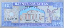 ソマリランド共和国 未使用