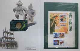 青森県500円切手入り