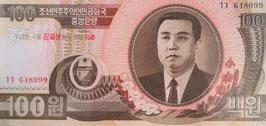 朝鮮民主主義人民共和国金日成誕生95周年記念紙幣 未使用