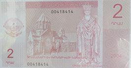 ナゴルノ・カラバフ共和国   未使用