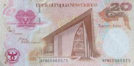 パプアニューギニア(中央銀行35周年記念紙幣)未使用