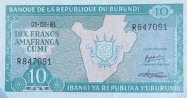 ブルンジ共和国 未使用