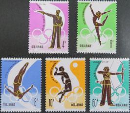 中国国際オリンピック委員会