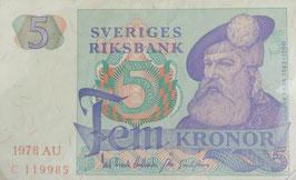 スウェーデン国立銀行 未使用