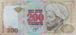 カザフスタン共和国