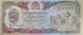 アフガニスタン・イスラム国
