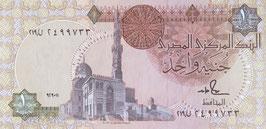 エジプト未使用