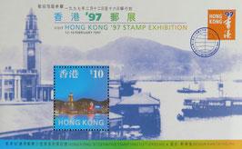 香港記念切手