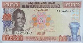 ギニア共和国 未使用