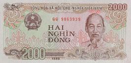 ベトナム未使用