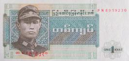 ミャンマー未使用