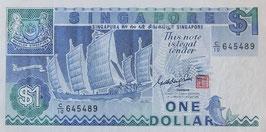シンガポール未使用