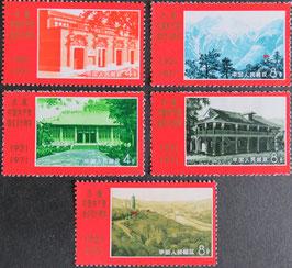 中国共産党50周年