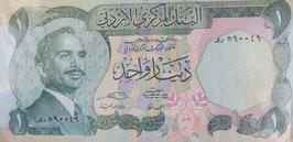 ヨルダン・ハシミテ王国 未使用