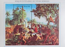 ブラジル戦集民族の戦い