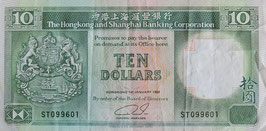 香港上海滙豐銀行 拾圓(10ドル)