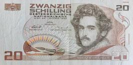オーストリア 未使用