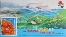 海のイルカ小型シート