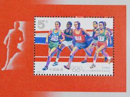 バルセロナオリンピック小型シート