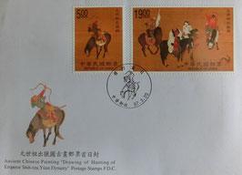 中華民国郵票猟