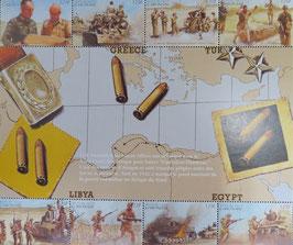 戦争と平和 ガボン共和国