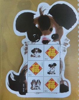 中国郵政3枚入り切手