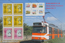 中華民國記念切手