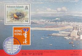 香港郵票展覧会