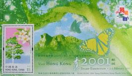 香港2001切手展 小型シート(6次)