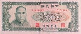 中華民國 壱百圓
