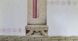 台湾総統建築郵票