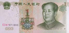 中国人民共和国 壱圓