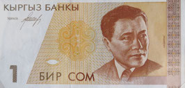 キルギス共和国  未使用