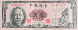 台湾銀行 壱圓